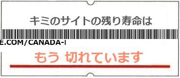 画像:サイト賞味期限(http://iowansfueledwithpride.com/canada-pharmacy-cialis/where-can-you-buy-cialis-over-the-counter)
