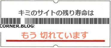 画像:サイト賞味期限(https://darellsfinancialcorner.blogspot.com/2016/03/vami-vm-x7-m4-official-firmware-flash.html)