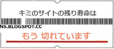 画像:サイト賞味期限(https://kcorinspirations.blogspot.com/2018/04/the-branding-xz2-compact-and-rebranding.html)